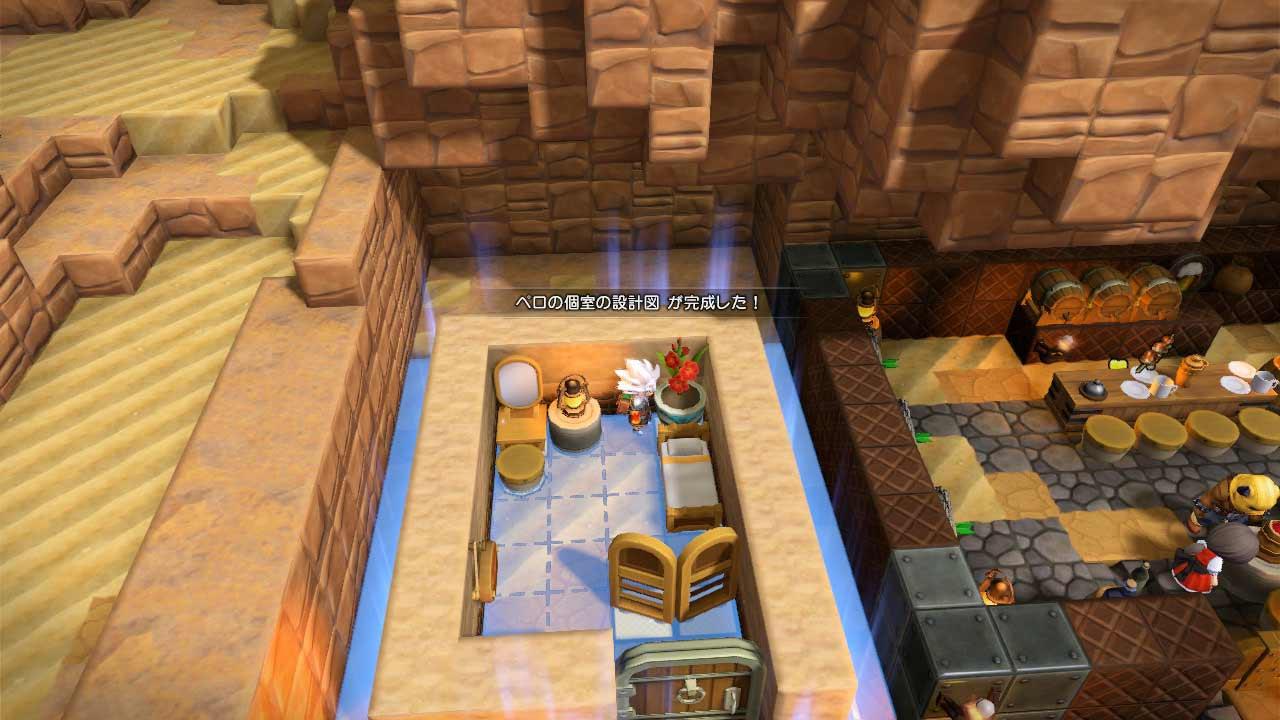 ドラクエビルダーズ2 設計図 かわいい個室